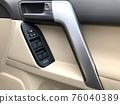 Cars image 76040389