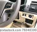 Cars image 76040390