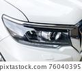 Cars image 76040395