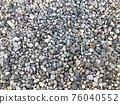 gravel 76040552