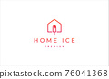 home ice cream store logo design illustration 76041368