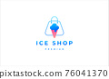 ice cream shop logo design vector illustration 76041370