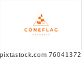 traffic cone logo icon vector design illustration 76041372