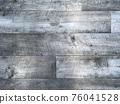 backdrop, backdrops, backgound 76041528