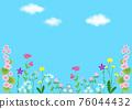 藍天 花朵 花 76044432