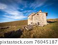 Old Stone Farmhouse on the Lessinia High Plateau - Verona Province Italy 76045187