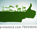 Green environment concept with thumbs up hand 76050649