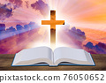 Religious concept with cross and bible book 76050652