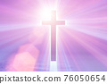 Religious concept with cross against sky 76050654