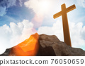 Religious concept with cross against sky 76050659