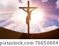 Religious concept with cross against sky 76050664