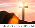 Religious concept with cross against sky 76050666