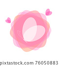 Symbol logo butterflys. Butterfly heart. Vector illustration 76050883