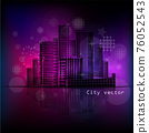 Abstract background. A modern city. Vector illustration 76052543