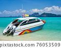 Motor boat on paradise tropical beach 76053509