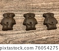 熊 餅乾 糖果 76054275