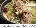 韓國菜 中式料理 料理 76055559