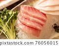 金槍魚 生魚片 刺身 76056015