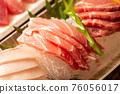 金槍魚 生魚片 刺身 76056017