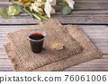 Taking communion and Lord Supper concept 76061006