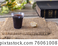 Taking communion and Lord Supper concept 76061008