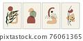 Set of art postcards. 76061365