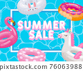 Discount season, summer sale, inflatable rings and toys 76063988