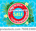 Poster summer sale with watermelon inflatable ring 76063989