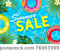 Summer sale top view swimming pool with rings 76063990