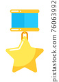 Military insignia in form star with ribbon 76063992