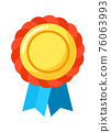 Round badge with blue ribbon isolated on white 76063993
