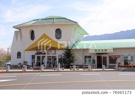 車站大樓 駅 站 76065173