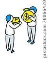 投資 公司職員 工薪族 76066429
