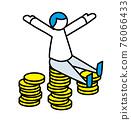 硬幣 錢幣 投資 76066433