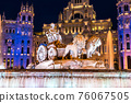 Cibeles fountain  in Madrid 76067505