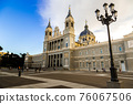 Almudena cathedral in Madrid 76067506