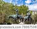 Don Quixote and Sancho Panza  in Madrid 76067508
