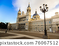 Almudena cathedral in Madrid 76067512