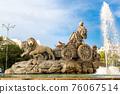 Cibeles fountain in Madrid 76067514