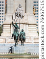 Don Quixote and Sancho Panza  in Madrid 76067515