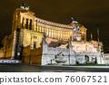 Emmanuel II monument  in Rome 76067521