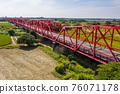 red famous Xilou Bridge 76071178
