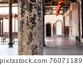 aged wooden pillar with crack paint 76071189