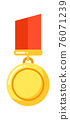 Golden medal to rewarding for business achievement or sport 76071239