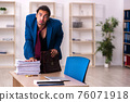 Young male employee in oversleeping concept 76071918