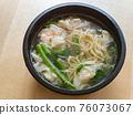 Close up shot of Wonton noodles 76073067