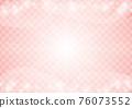 輻射 光線 光 76073552