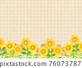 sunflower, sunflowers, summer 76073787
