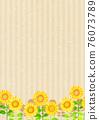 sunflower, sunflowers, summer 76073789