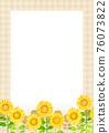 sunflower, sunflowers, summer 76073822